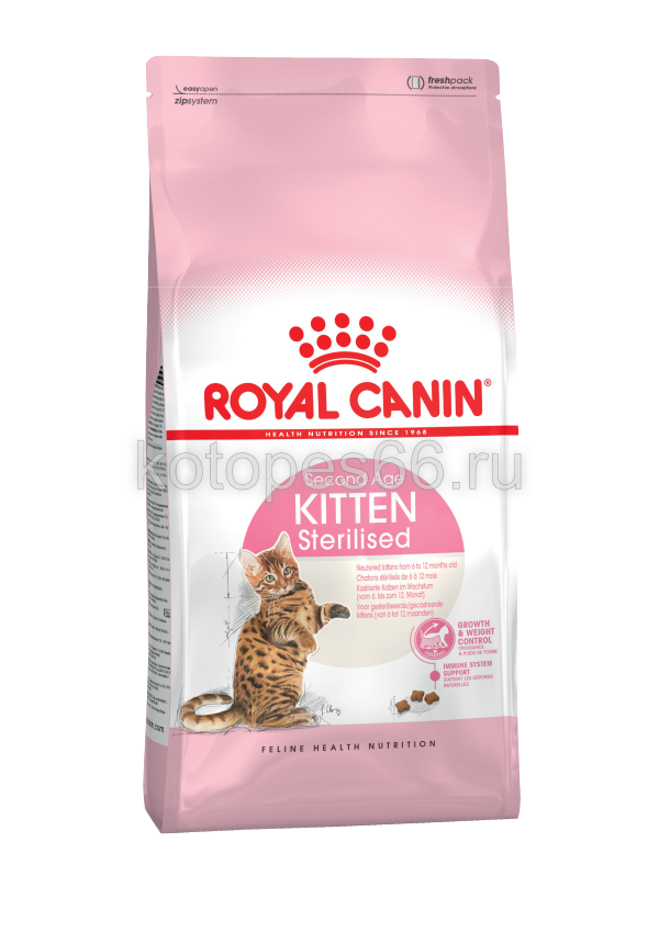 Корм royal canin sterilized кусочки