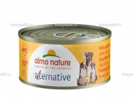"Almo Nature Alternative консервы для собак ""Курица гриль"", 55% мяса, HFC ALMO NATURE ALTERNATIVE DOGS GRILLED CHICKEN - купить в Екатеринбурге"
