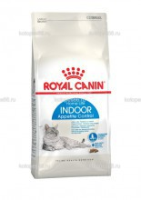 Сухой корм Royal Canin Indoor Appetite Control, для кошек, живущих в помещении и склонных к перееданию - kotopes66.ru