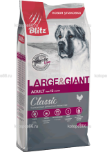 BLITZ ADULT GIANT & LARGE BREEDS, сухой корм для собак крупных и гигантских собак - купить в Екатеринбурге